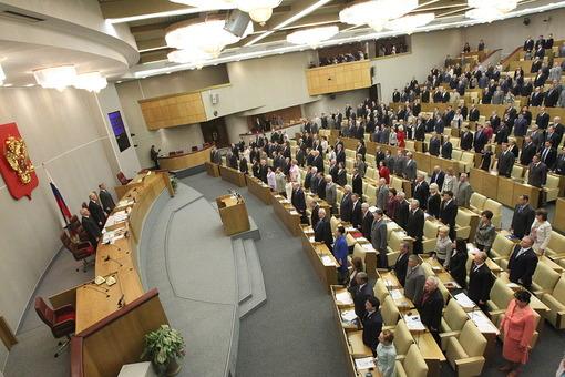 Госдума приняла проект федерального бюджета на2017-2019 годы